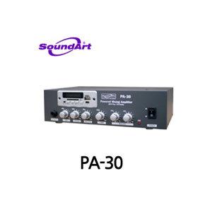 PA30/미니/SOUNDART/60W/2채널/엠프스피커/음향/엠프