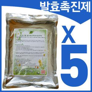 EM 음식물 발효촉진제 5개 / 발효제 발효액 미강 비료
