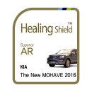 힐링쉴드  기아 2016 더 뉴 모하비 8형 순정 네비게이션 Superior AR 고화질 액정보호필름(HS160611)