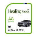 힐링쉴드  기아 2016 올 뉴 K7 8형 순정 네비게이션 AG Nanovid 저반사 액정보호필름(HS160607)