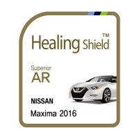 힐링쉴드  닛산 2016 맥시마 8형 순정 네비게이션 Superior AR 고화질 액정보호필름(HS160052)