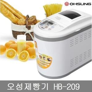 당일출고 식빵믹스 2개증정 오성제빵기 HB-209