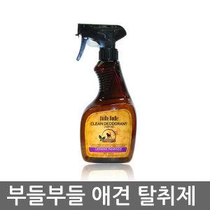 부들부들 국산 애견 강아지용 냄새 제거 탈취제 550ml