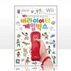 버라이어티 게임박스 소프트 단품(Wii) 새재품