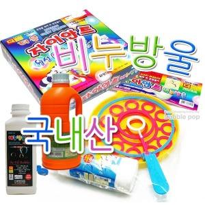월성 대형 비누방울 비눗방울 보충액 리필액 행사