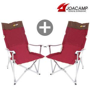무료배송 1+1 릴렉스체어 캠핑 낚시 야외 접이식의자