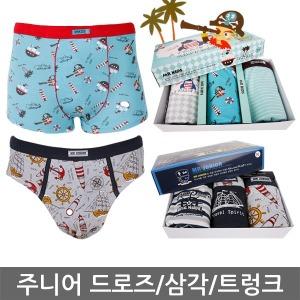 필굿 주니어팬티/남아동드로즈/삼각/트렁크/학생/속옷