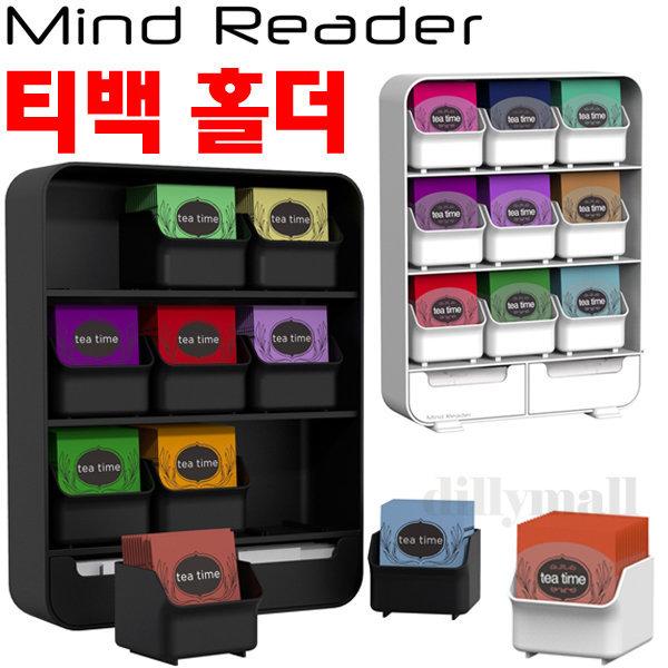해외 마인드리더 거치대/9/홀더/티백 홀더/차/보관함