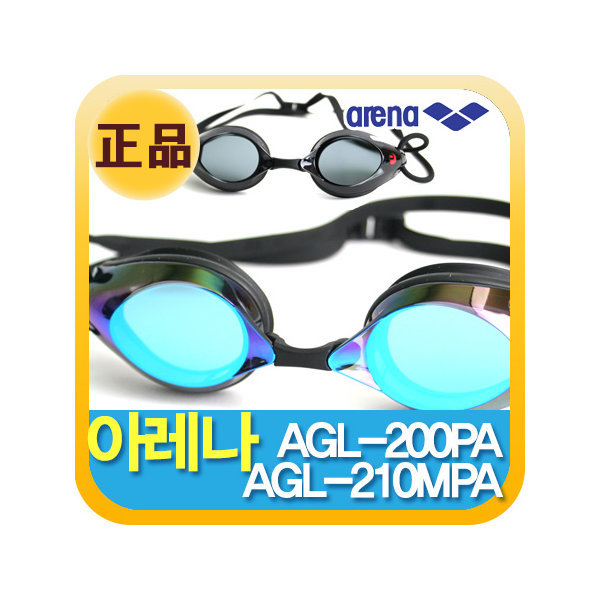 신상 일본수입 아레나 수경 AGL-200PA/AGL-210MPA