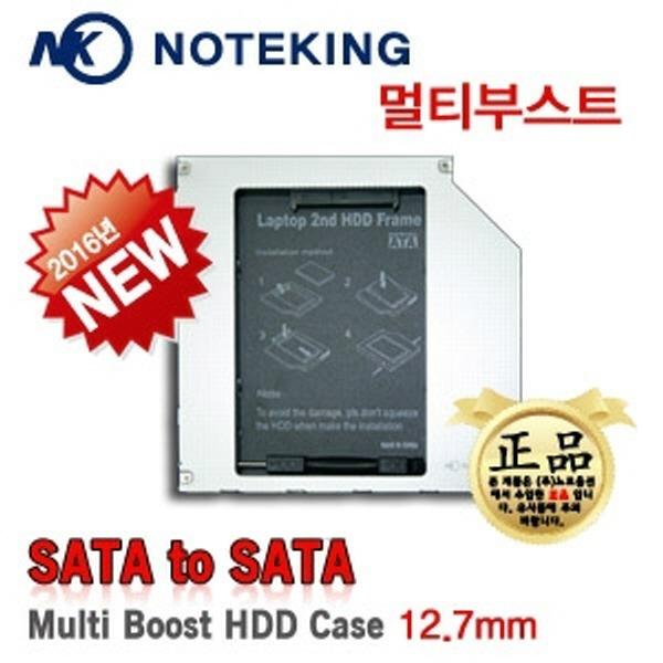 삼성 NT200B5B 12.7mm SATA TO SATA 멀티부스트