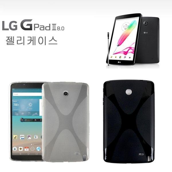 G패드2 8.0/GPAD2 8.0/지패드2 8.0 케이스/젤리케이스