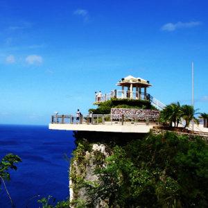 괌 왕복 항공권