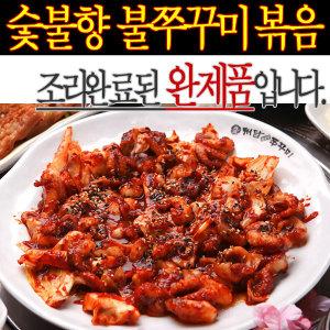 해맘/숯불향/쭈꾸미/닭발/반찬/해담/떡볶이/캠핑/푸드