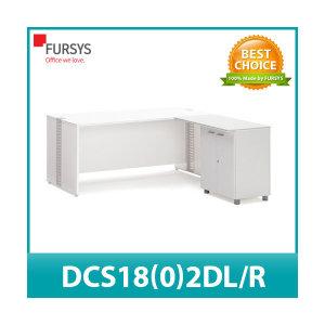 (DCS182DL/R) 퍼시스 수퍼테크 사이드도어장(W800)