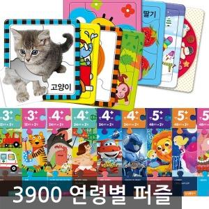 (삼성출판사 3900 유아퍼즐)판퍼즐/동물/탈것/숫자 등