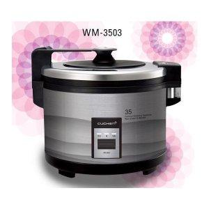 쿠첸 35인용/대용량.업소용 전기보온밥솥// WM-3503
