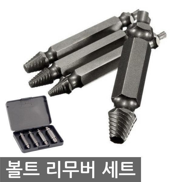 [니토무역] 볼트 리무버 야마 반대탭 마모 나사 피스 빼기 제거