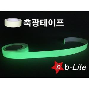축광유도/비상대피/야광테이프/형광/안전10-20mm x 1M