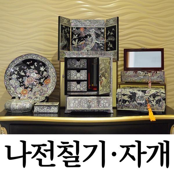 나전칠기 보석함 전통자개함 고급생신선물 퇴직선물