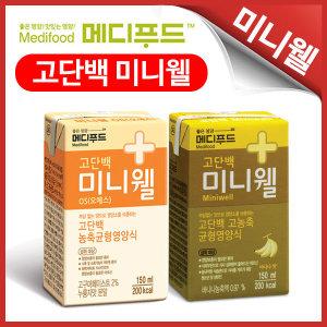 메디푸드 미니웰 150mlx24팩 바나나맛/누룽지맛