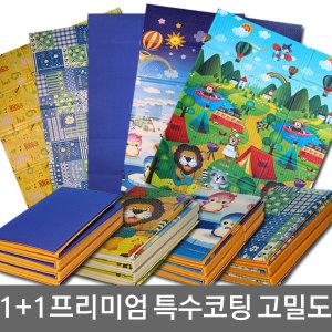 1+1중형/대형/특대형/캠핑매트/엠보돗자리/사은품증정