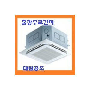 LG천장형냉난방기 TW1450M9S132제곱 2019년최신형