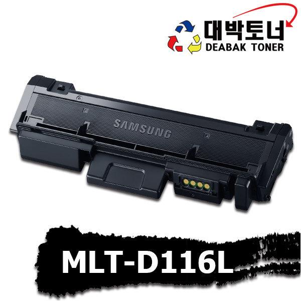 MLT-D116L/SL-M2625/SL-M2626/SL-M2825/SL-M2675FN