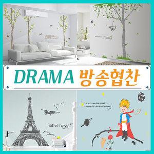 옥션단독 초특가 총알배송 포인트스티커/시트지/벽지