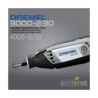 드레멜 3000/보쉬 드레멜 줄눈전동공구 줄눈 전용공구