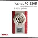 FC830R/32W/에펠폰/무선마이크 앰프/RED (FC-830R)