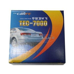 현대모비스 TEC7000 (3채널)순정품 후방감지기 경보기