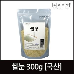 초원한방플러스  쌀눈 1.2kg(300gX4) 무료배송