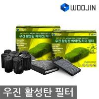 쏘렌토/뉴/올뉴/R 전용 활성탄/항균/에어컨필터/향균