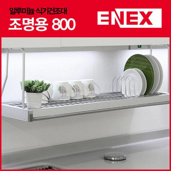 에넥스 ENNEE 알루미늄800 상부장 씽크대선반/수납