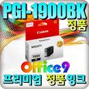 캐논정품잉크 PGI-1900BK MAXIFY MB2390