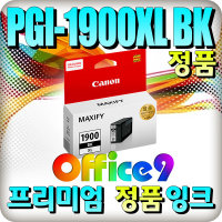 캐논정품잉크 PGI-1900XL BK MAXIFY MB2390 PGI-1900X