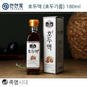 (인산가) 인산 호두액(호두기름) 180ml / 죽염시대