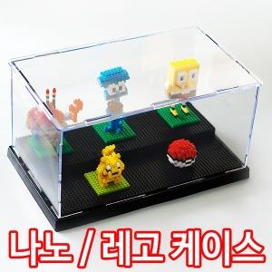 나노블럭/레고 케이스-정리함/장식장/진열장/피규어