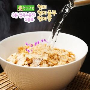 현미율무누룽지/아기과자/컵/이유식/즉석/현미깡/간식