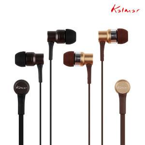 칼마 정품 럭셔리 KM500 이어폰/마이크내장/통화가능