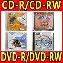 LG SKC CD-R CD-RW DVD-R DVD-RW 공CD