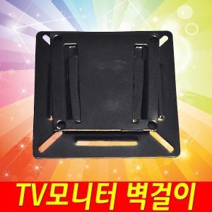 TV����� ������ TV����� ����� ��ġ�� ������ ����