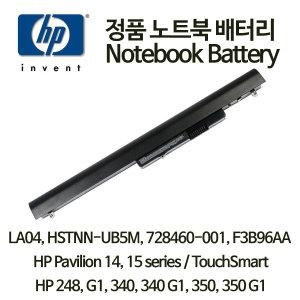 HP LA04 728460-001 Pavilion 14 15 정품배터리