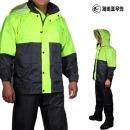 제비표우의 SI-150 작업용외부업무용/우의/비옷/우비