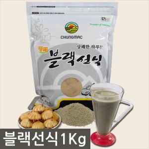 블랙선식 검은콩40% 간식 미숫가루 컬러푸드 청맥식품