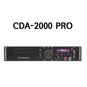 CDA-2000 USB/SD/MP3 피치조절 휘트니스 에어로빅