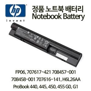 HP FP06 708457-001 708458-00 Probook 450 440 G0 G1