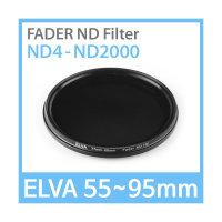 엘바 ELVA 가변필터 Fader ND4-ND2000 55~95mm 모음전