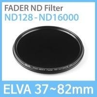 엘바 ELVA 가변필터 ND128-ND16000 37~82mm 모음전