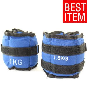 모래주머니 다이어트 스포츠 트레이닝 헬스용품